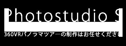 フォトスタジオエス札幌